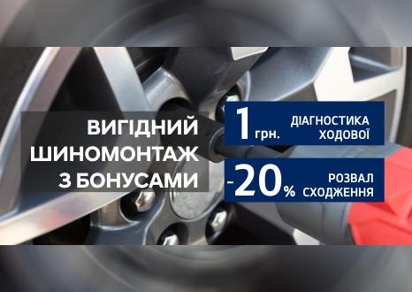 Спецпропозиції Hyundai у Харкові від Фрунзе-Авто   Івано-Франківськ - фото 7