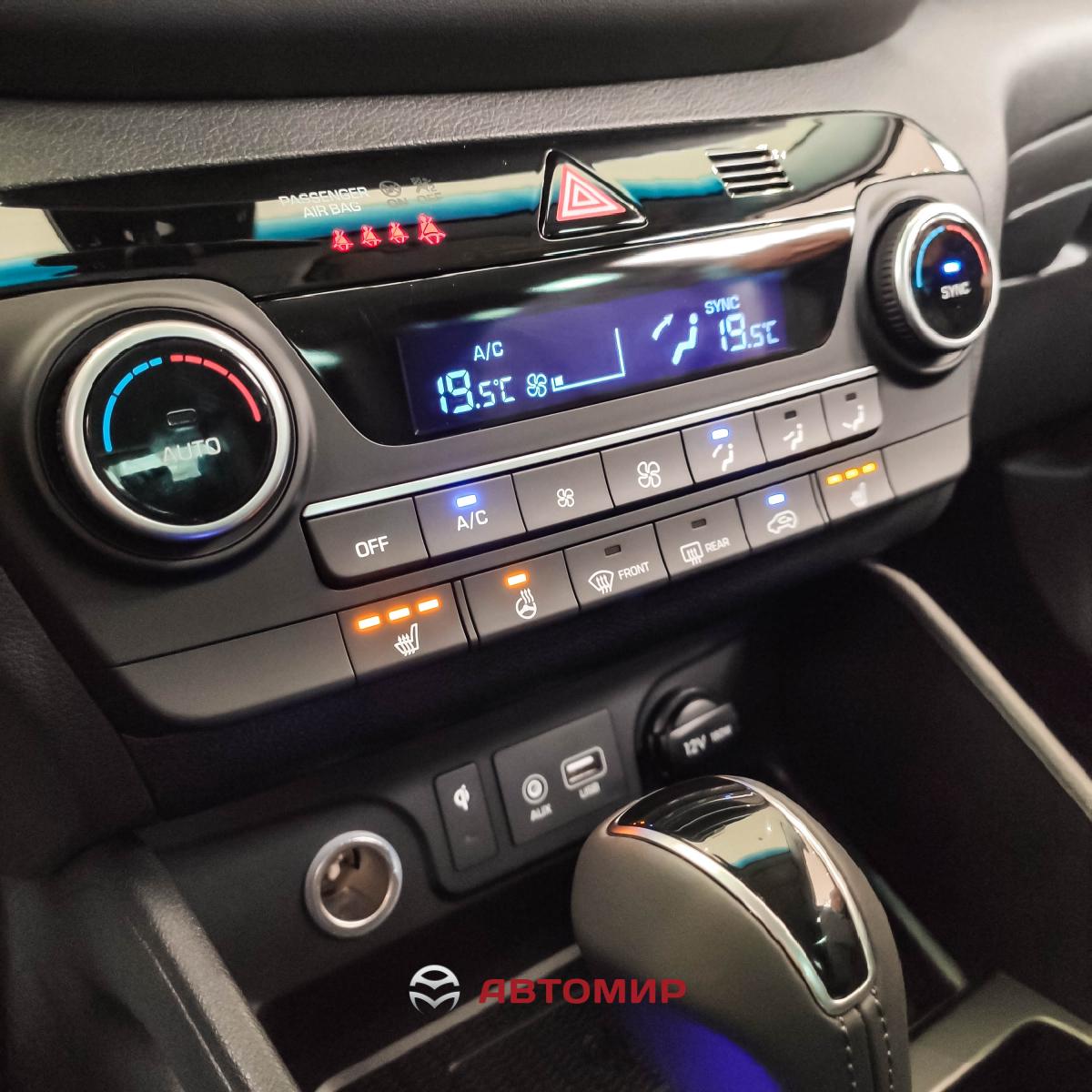 Теплі функції автомобілів Hyundai   Івано-Франківськ - фото 6