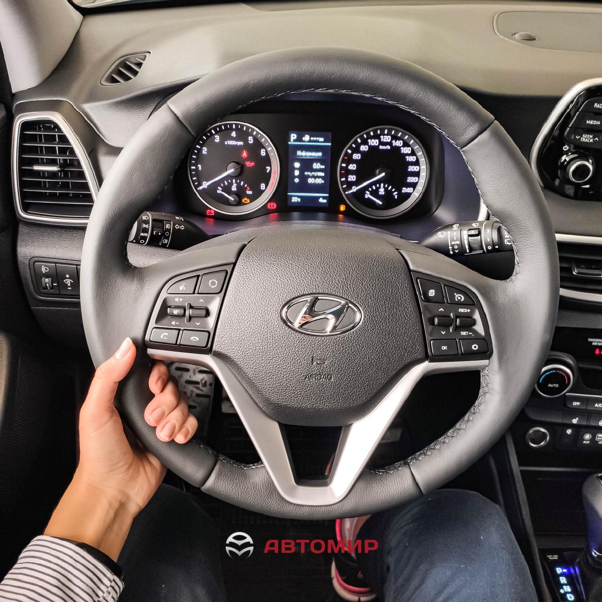 Теплі функції автомобілів Hyundai   Івано-Франківськ - фото 7