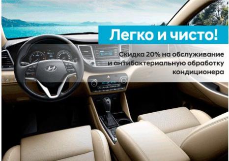 Спецпропозиції Hyundai у Харкові від Фрунзе-Авто   Івано-Франківськ - фото 15