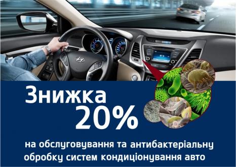 Спецпропозиції Hyundai у Харкові від Фрунзе-Авто   Івано-Франківськ - фото 10