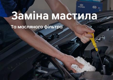 Акційні пропозиції Едем Авто | Івано-Франківськ - фото 8